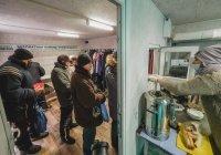 В Казани заработали 2 новых пункта помощи нуждающимся