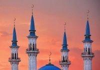 Стали известны даты мусульманских праздников в 2021 году