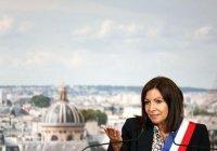 Мэрию Парижа оштрафовали за гендерную дискриминацию мужчин