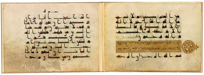 Коран: путь от чтения к первой рукописи