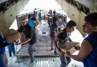 В Сирию прибыл теплоход с 475 тоннами гуманитарной помощи из России
