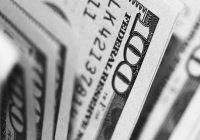 Forbes рассказал о росте состояния богатейших людей планеты за 2020 год