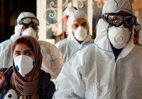 Власти Ирана объявили о завершении третьей волны коронавируса