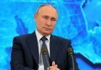 Путин назвал разницу между мультикультурализмом в России и Европе