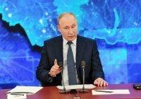 Путин: Россия дорожит отношениями с арабским миром