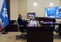 Путин анонсировал появление новых российских вакцин от коронавируса