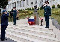 В Турции почтили память посла Андрея Карлова