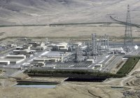 Иран официально признал строительство нового ядерного объекта