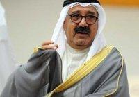 Власти Кувейта объявили о кончине сына бывшего эмира