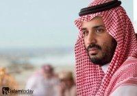 Саудовская Аравия вступила в эпоху перемен