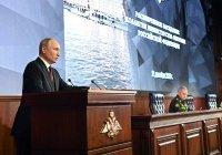 Путин заявил об угрозе эскалации на Ближнем Востоке