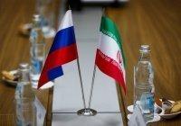 Россия и Иран обсуждают расширение торгово-экономического сотрудничества