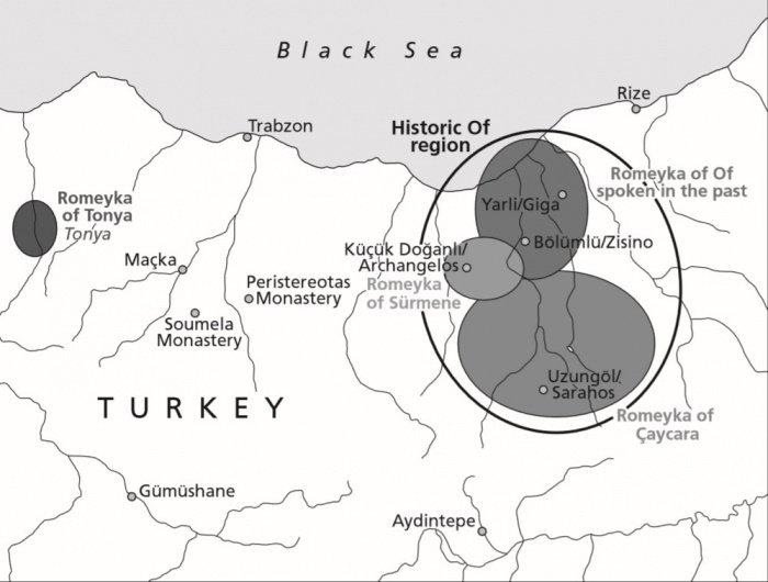 Регионы Турции, где еще говорят на ромейке