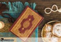 Какие аяты Корана были ниспосланы самыми первыми