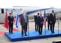 Марокко выразило готовность к полной нормализации с Израилем