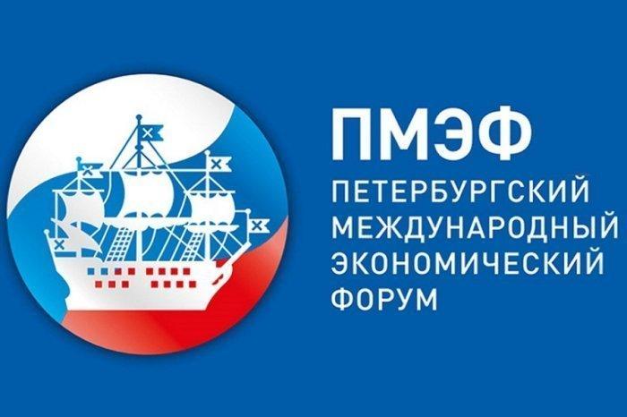 ПМЭФ пройдет в Петербурге в 2021 году.