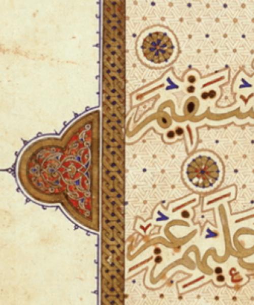 Мамлюкский Коран и Коран Бейбарса: где скрываются отличия?