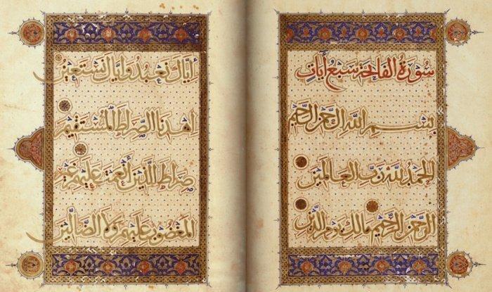 Двухстраничный разворот Корана, который хранится в музее Морган. (Источник фото: khanacademy.org)