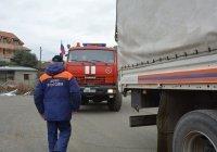 МЧС в полном объеме доставило гумпомощь в Карабах
