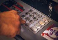 За год жители России перевели мошенникам 150 млрд рублей