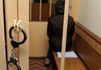 Жительница Дагестана получила 3,5 года тюрьмы за финансирование терроризма