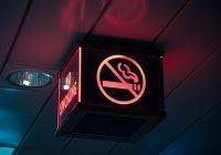 Россиянам разъяснили новые запреты для курильщиков