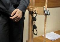 Осужденный на 15 лет за теракт получил новый срок за финансирование ИГИЛ