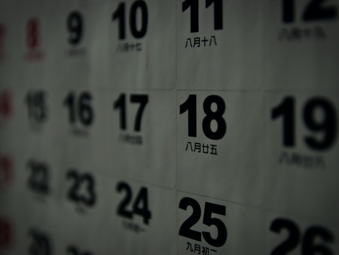 Единственная в 2021 году продолжительная шестидневная рабочая неделя будет с 15 по 20 февраля. Последняя рабочая неделя завершится в четверг (30 декабря)