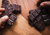 Назван наиболее полезный для здоровья шоколад