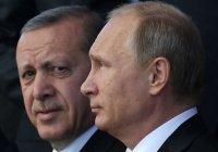 Эрдоган о России: практически ни с одним государством у нас нет таких крепких связей