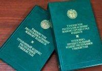 В Узбекистане отменили наказание за клевету