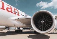 Стало известно, сколько будут стоить авиабилеты в 2021 году