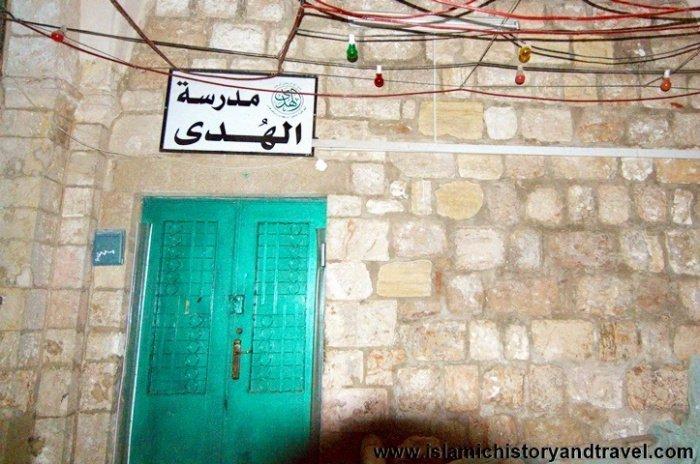 Медресе аль-Худа