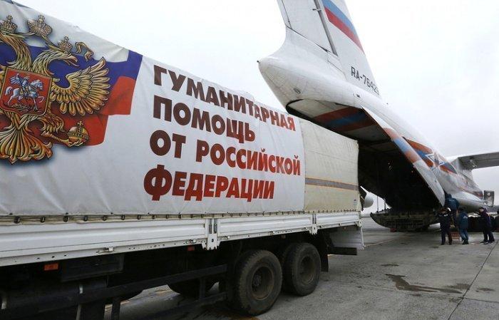 МЧС России продолжает проводить гуманитарные операции за рубежом.
