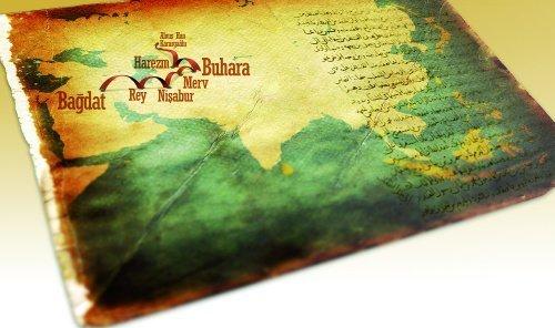 Путешествие ибн Фадлана