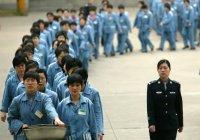 В Китае узаконили тюремное заключение для детей от 12 лет
