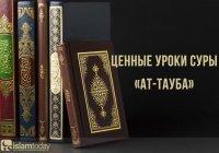 «Отныне никто не будет обходить Каабу нагишом»: чему научила сура «Ат-Тауба»?