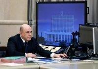 Премьер-министры России и Алжира обсудили борьбу с коронавирусом