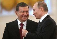 Путин и Мирзиеев подтвердили стремление укреплять союзничество двух стран