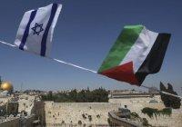 Лавров: палестино-израильское урегулирование – под угрозой провала
