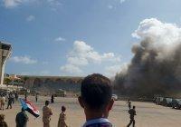 До 25 человек возросло число жертв обстрела аэропорта в Адене