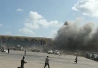 В МИД осудили обстрел аэропорта Адена