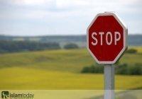 Необходимость делает запрет дозволенным?! Правила Аллаха. Часть 3