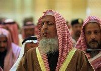 Верховный муфтий Саудовской Аравии сделал прививку от коронавируса