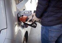 Спрогнозирован резкий рост цен на бензин в России