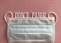 Доктор Мясников оценил опасность «пандемии внутри пандемии»