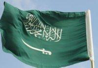 Саудовская Аравия назвала дату полного открытия границ