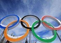 Башкортостан планирует подать заявку на проведение Олимпийских игр