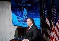 Помпео назвал Иран «прибежищем для «Аль-Каиды»