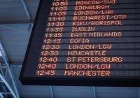 Установлено, как россияне относятся к спонтанным поездкам